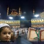 Ramazan Ayı ve Çocuklar