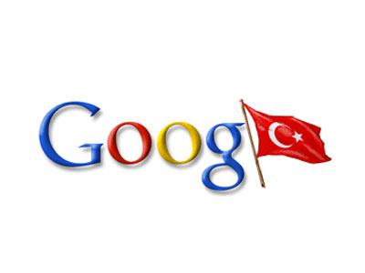 google, arama motoru, internet