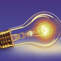 Edison neyi icat etti?