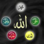 Ramazan Ayı ve Oruç İle İlgili Hadisler