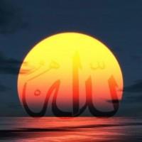 Allah'ı birleme nasıl olmalı? Tevhid nedir?
