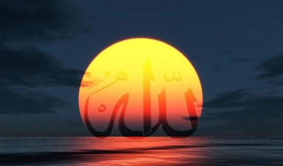 rp_zuhurikizi_Allah20sunset_jpg_jpg.jpg