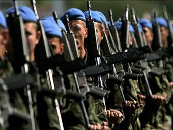 Askerlik İşlemleri E-Devlet Üzerinden Yapılacak!