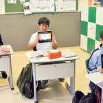 Tablet Bilgisayar ve Akıllı Tahta Okullara Ne Zaman Gelecek?