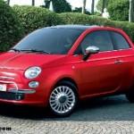2012 Fiat 500 Fiyat Listesi (2012 Yılı)