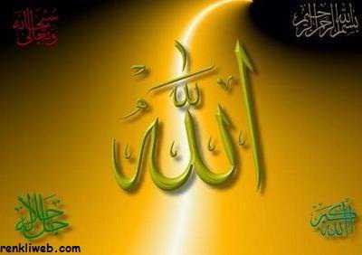 Allah, tanrı, yaratıcı, ilah