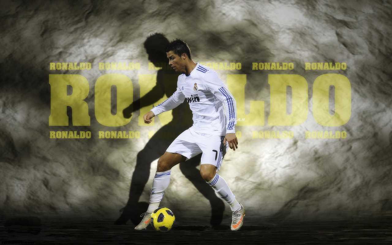 Image Result For Futbol Nedir