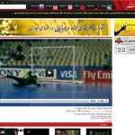 İran'nın Video Paylaşım Sitesi (www.merh.ir)