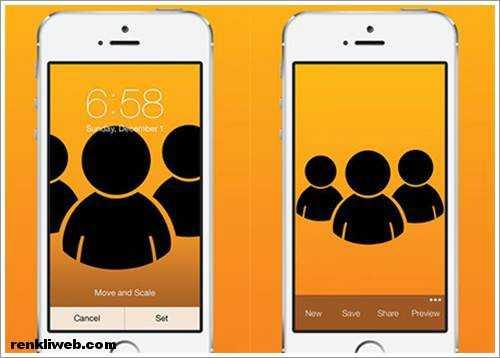 Iphone Ve Ipad Icin Duvar Kagidi Ekrana Sigdirma Ve Duzenleme Uygulamasi Wallpaper Fix Indir Download