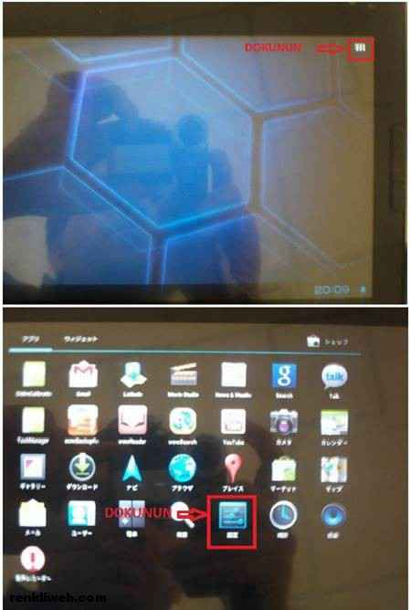 reeder tablet dil ayarı 1