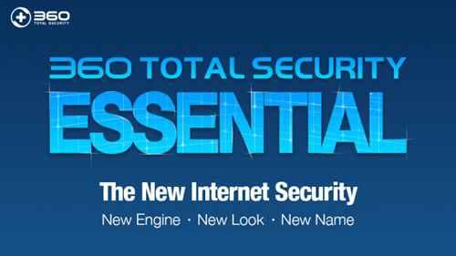 Qihoo 360 Total Security Essential