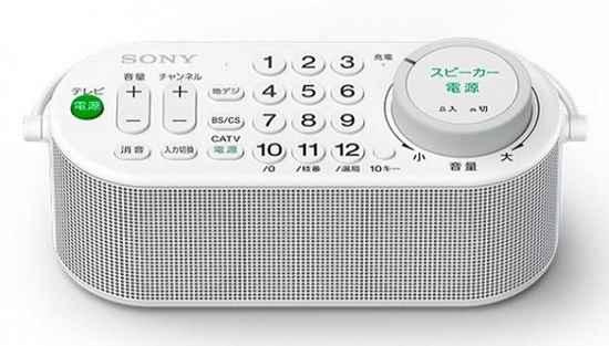 Hoparlörlü Sony TV Kumandası 1