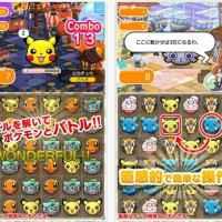 Android İçin Pokemon Oyunu –  Pokemon Shuffle İndir