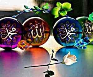 Arapça Allah ve Muhammed Yazıları (Foto Galeri)