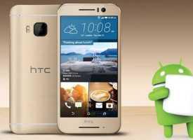 HTC One S9 Teknik Özellikleri ve Fiyatı