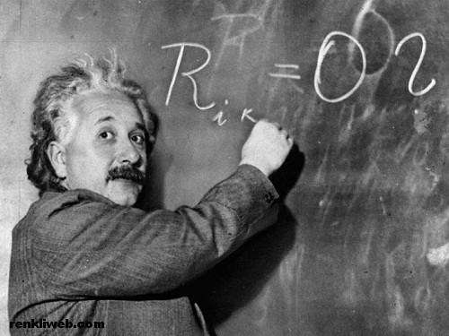 Einstein, hayal gücü, zeki, zeka, başarı