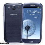 Avea Samsung Galaxy S3 Kampanyası