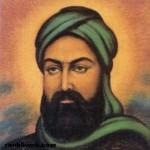 İmam Muhammed Taki Hayatı