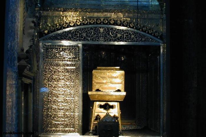 Hz. Muhammed, Hırka-i Şerif, sandık