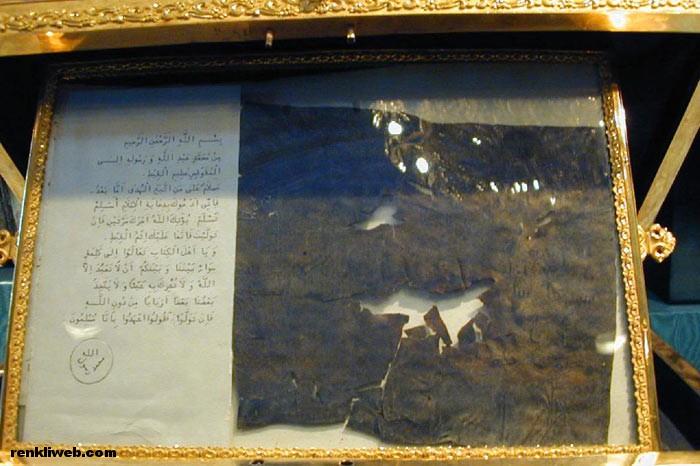 Hz. Muhammed, Mektup