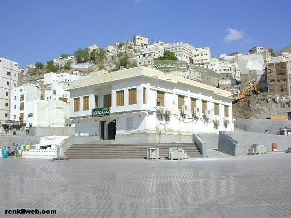 Hz. Muhammed'in evi