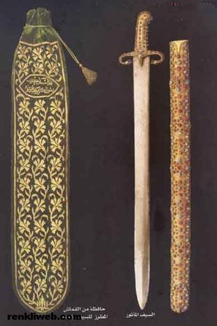 Hz. Muhammed'in kılıcı