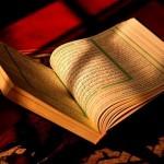 Kamer Suresi Arapça Sesli Okunuşu – Kuran'ı Kerim Dinle Video İzle