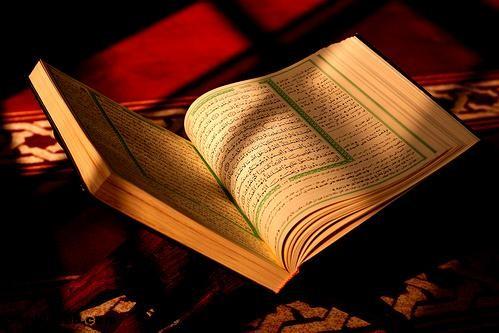 Ku'an-ı Kerim, islam, din, ayet