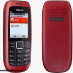 Çift Hatlı Nokia Telefonlar