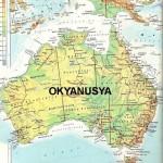 Okyanusya (Avustralya) Kıtasındaki Ülkelerin İsimleri, Nüfusu, Başkentleri, Yüzölçümü ve Bayrakları
