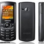 Çift Hatlı Samsung Telefonlar