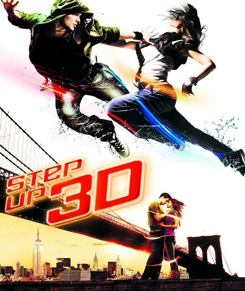 Step up 3D, film, sinema