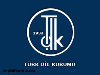 Atatürk'ün Türk Dil Kurumunu kurduğunda söylediği özlü sözleri nelerdir?