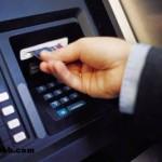Bankadan nasıl para çekilir?
