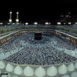 İlk Gördüğünde Ne Dua Edersen Kabul Olan Yer Neresidir?
