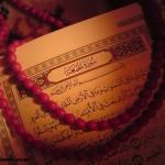En Güzel Kur'an-ı Kerim Resimleri