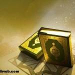 Maun Suresi Arapça Sesli Okunuşu – Kuran'ı Kerim Dinle Video İzle