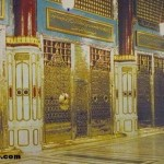 Hz. Muhammed'in (s.a.a.) Mezarı Nerededir?