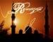 Ramazan'da 31 Çekmek Günah Mı?